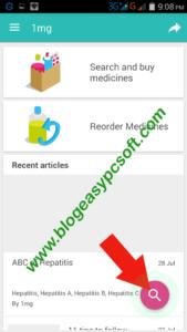 1mg healthkart plus search option