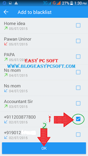 How to block call with 360 security antivirus boost select number from contacts