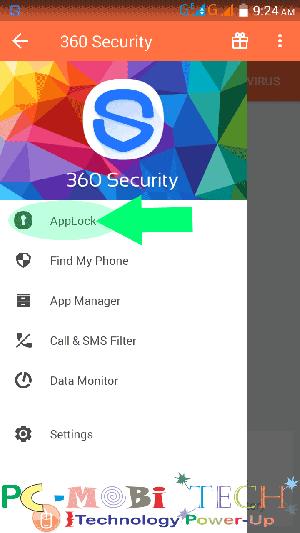 360-security-app-lock-main-screen