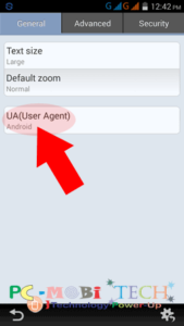 Tap-on-user-agent