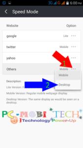 UC-Browser-Desktop-settings