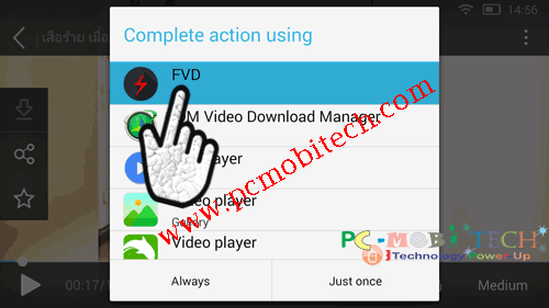 Download-youtube-videos-through-uc-browser-android-video-downloader