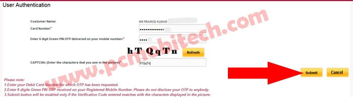How to Reset Punjab National Bank Debit Card PIN online -pnb-3