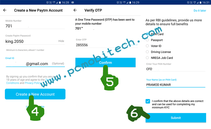 How to Activate Paytm App and add fund to Paytm wallet? - PCMobiTech