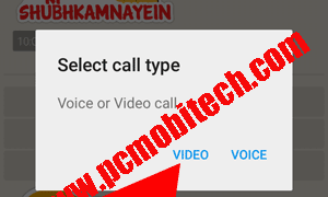 how-to-make-a-video-call-in-hike-messenger