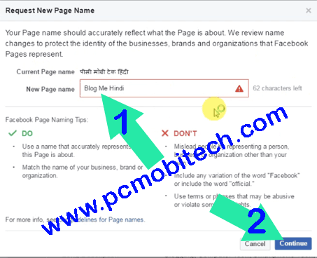 howto change facebook page name username url in 2018