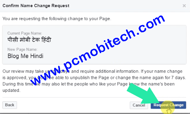 Howto change Facebook Page name & Username-URL in 2019